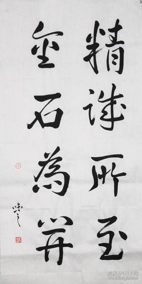 灞变�瀹���娲句功�诲�剁��涓�浣���锛� 绮捐�����抽���充负寮�378