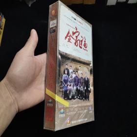 DVD光盘 全家福 16谍硬纸盒精装 未拆封