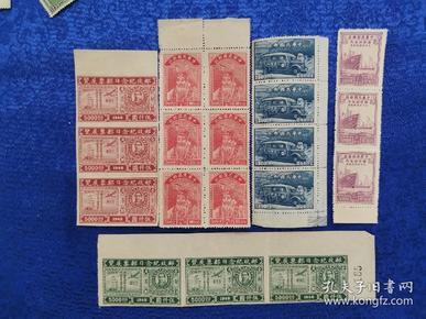 民国纪念邮票19枚 朵为三方联 四方联 邮政纪念邮票邮票展览等,