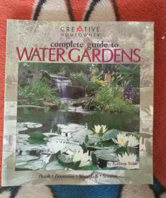 WATER GARDENS(水花园)看图