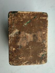 老大漆铜盒一只,品如图,长11.7mm,宽8.6mm,高7mm。