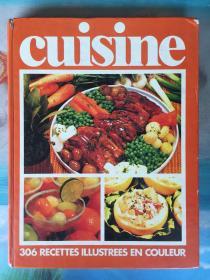 法文原版书《cuisine》法国菜谱 360种菜谱烹调法 图文并茂 1978年精装