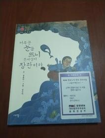 韩文版图书178页,