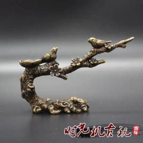 古玩杂项收藏仿古喜鹊登梅香插工艺品摆件特价包邮