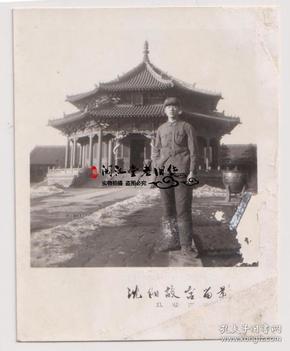 【任6件包邮挂】老照片收藏 沈阳故宫留影 7.2*5.8cm