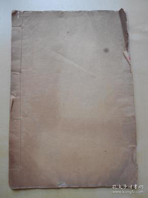 民国【红框十行笺纸一本】现存46页(里面有6页被撕去了)