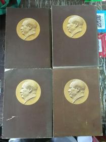 毛泽东选集(第1至4卷) 大开本 竖排繁体  1952年版1965年印 全套 非配本