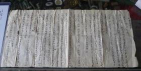 道光湖南状元萧锦忠写给家父的第一封信