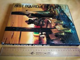 大画册 《时装精品店橱窗设计装饰》best boutique displays