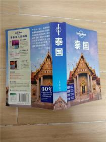 Lonely Planet 泰国 2013