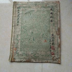 Philips  shilling   atlas   of  modern   Geography飞利浦 现代地图集