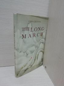 THE LONG MARCH CHEN CHI-TUNG{中国红军的长征;;万水千山(电影名)