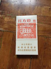 烟盒烟标   黄山红方印