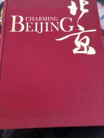 北京(中英对照)