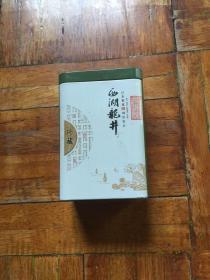 西湖龙井旧茶叶铁罐空罐一个