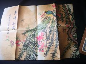 买满就送 黄山寿的一幅花鸟画(复制品)《吉祥如意》
