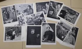 伟大领袖毛主席永远活在我们心中 新华社大16开原版活页图片存十三张