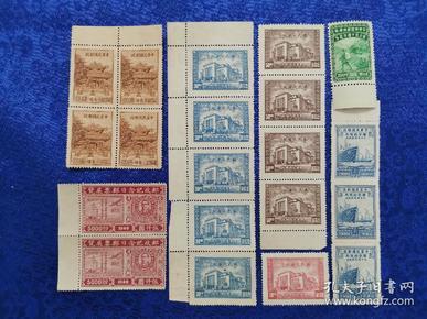 民国邮政纪念邮票六个品种 20枚 多为三方联 四方联 品相好,图案精美。