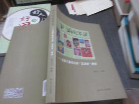 江苏科学技术出版社  未阅