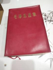 毛泽东选集1967(书皮后剪坏一截,不影响观看)