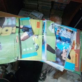 足球俱乐部海报 1996年第21/22期 1997年第18,24期。1998年第1,4,5,6,14,15,18,20,22,23,期 2001年第16期【15张】
