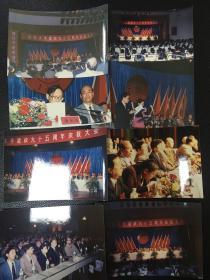 老照片:山东大学建校九十五周年庆祝大会(28幅)