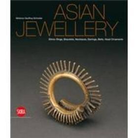 Asian Jewellery: Ethnic Rings, Bracelets, Necklaces, Earrings, Belts, Head Ornaments
