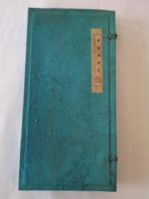 中国书画笔  一盒10支