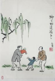 ★【顺丰包邮】【纯手绘】【丰子恺】三开人物画(69*46cm)4。