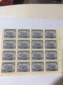 中华民国赈济难民附捐邮票,面额50+50(16张连版)