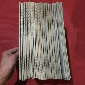 地质文摘(29册合售)【1959、1962、1963、1964看图】