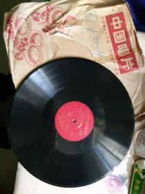 沙家浜,文革黑胶唱片《智斗》二张四面。