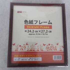 画框     日本制作