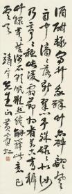 微喷书画  黄宾虹 书法 30x80厘米