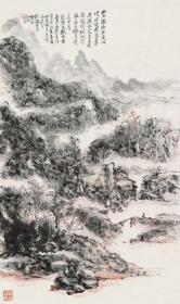 微喷书画  黄宾虹 丰溪甲秀 25x42厘米