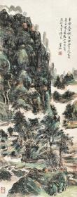 微喷书画 黄宾虹  嘉陵春晓 25x63厘米