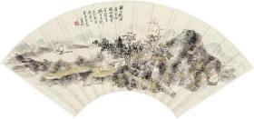 微喷书画 黄宾虹  山水 扇面50x23厘米