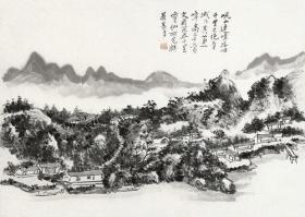 微喷书画 黄宾虹  岷山连峰 50x36厘米