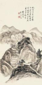 微喷书画 黄宾虹  师山诗意 25x50厘米