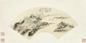 微喷书画 黄宾虹  泛舟图 扇面60x30厘米