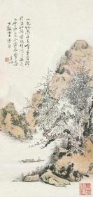 微喷书画 黄宾虹  清溪钓艇图 25x52厘米