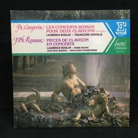 古典音乐黑胶唱片:两张一套全,LES CONCERTS ROYAUX POUR DEUX CLAVECINS INTEGRALE ,PIECES DE CLAVECIN EN CONCERTS 七八十年出版 大33转