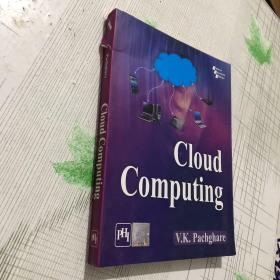 Cloud Computing 云计算