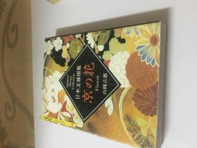 。64开日文原版。(。。图集。。)什么书自己看:品如图。自己定: