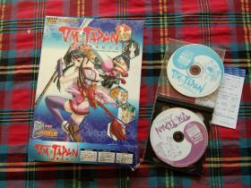 【游戏光盘】VMJAPAN魔唤精灵III【2张光盘】