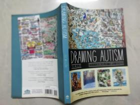 DRAWING AUTISM ( 绘制自闭症 )