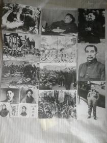 黑白大像片从战争时期到新中国成立的像片。共34片,具有历史意义,现打包出售.