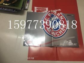 足球俱乐部 增刊 珍藏拜仁 〈含大海报一张〉