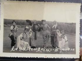 1960年4月24先母超度三朝功果殡仪之一角照片