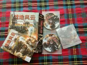 战地风云 3 前线之战火之源【3DVD + 1手册】